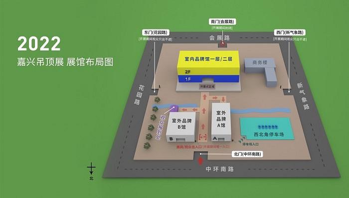 2022年展馆分布图